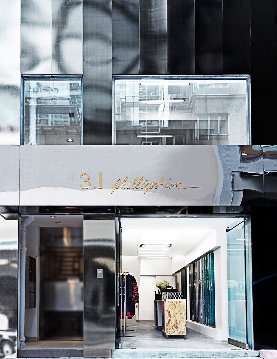 0-31philliplimpop-up shopfront